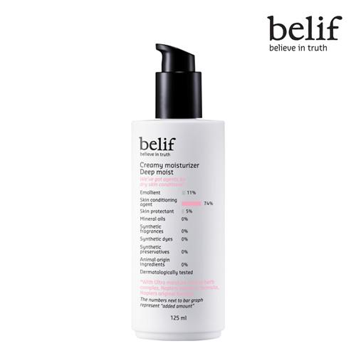 Belif Creamy moisturizer Deep moist