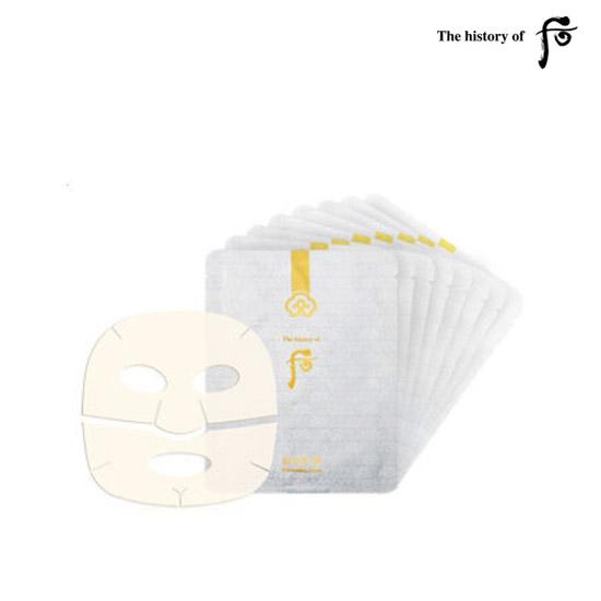 Whoo Gongjinhyang:Seol Whitening Radiance Mask