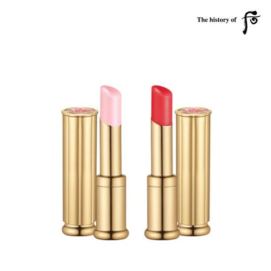 Whoo Gongjinhyang:Mi Premium Baby face Lip Balm Pink-copy