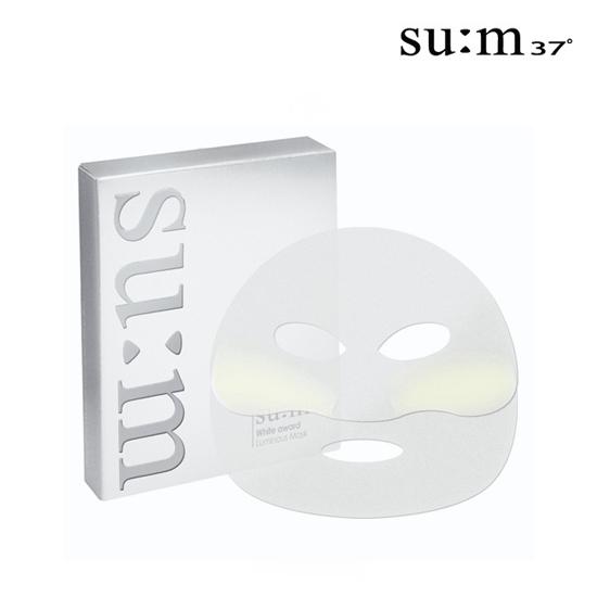 SUM White award Luminous Mask