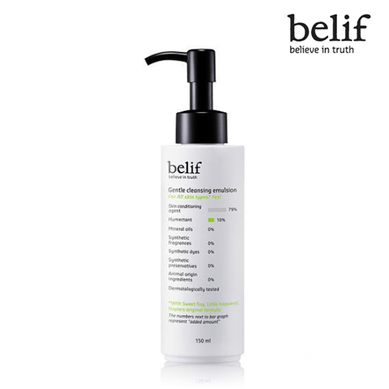 Belif Gentle cleansing emulsion