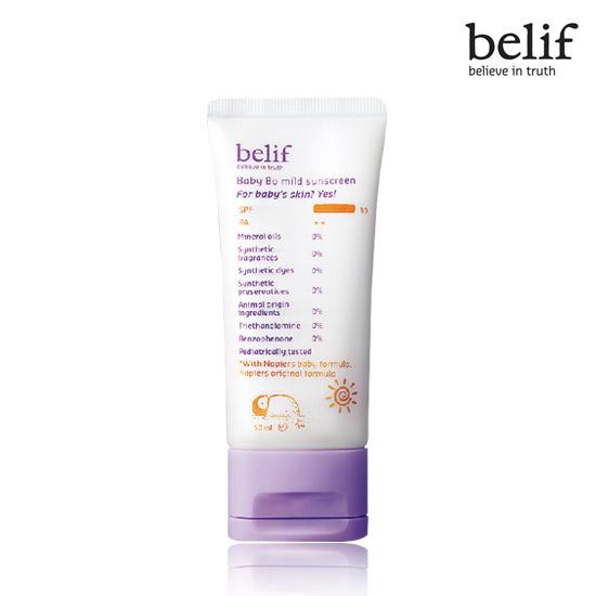 Belif Baby Bo Billy programs mild sunscreen 50