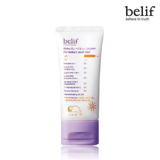 Belif Baby Bo Billy programs mild sunscreen 50