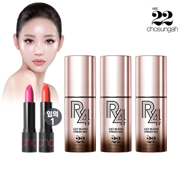chosungah22 ssiaenti R4 300% SET + lipstick reward