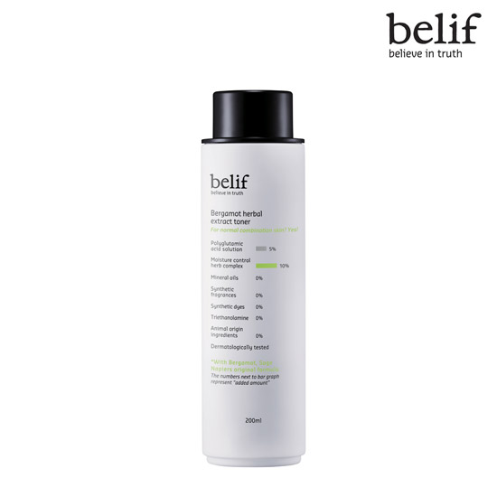 Belif Bergamot herbal extract toner