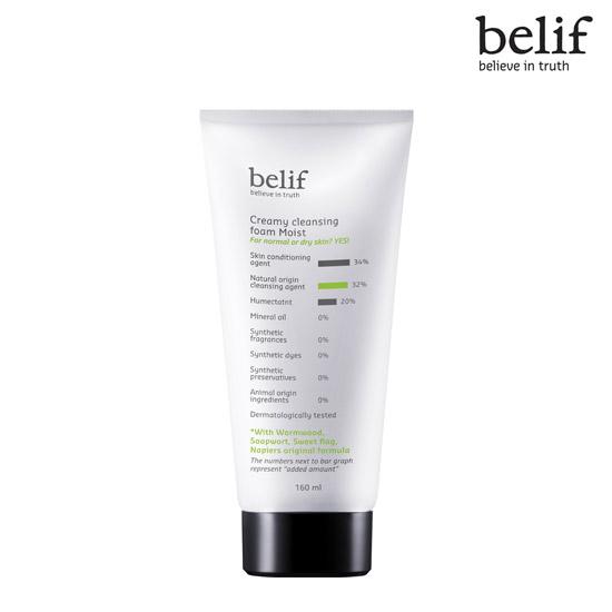 Belif Creamy cleansing foam Moist