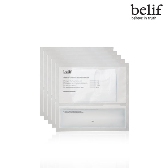 Belif The true-whitening facial sheet mask