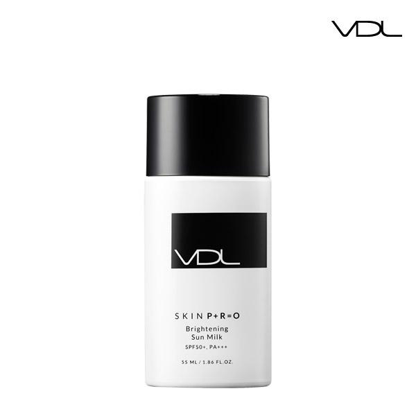 VDL Skin Pro Brightening Sun Milk 55ml