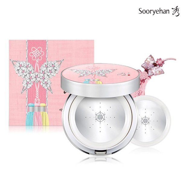 Sooryehan Collaborative metal cushion planning set