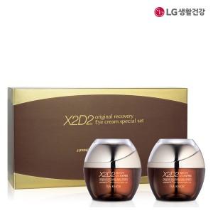 ISA KNOX original R Eye Cream project