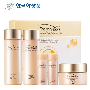[Special Sale Specials] three sets of cosmetic cell coenzyme Korea