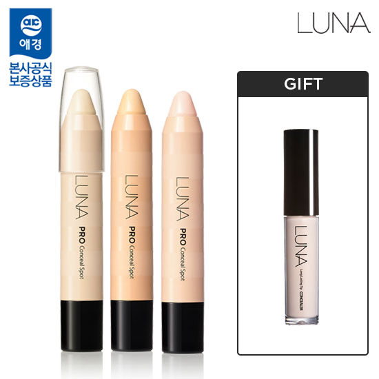 Luna Pro Conceal Spot 4.5g