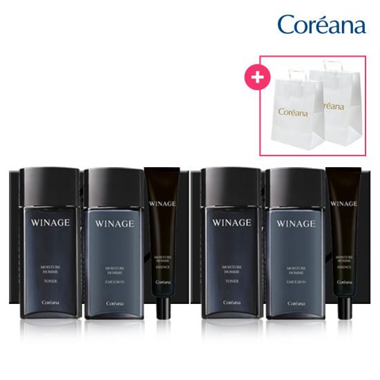 Coreana WINE Moisture Men foundation set 1 + 1