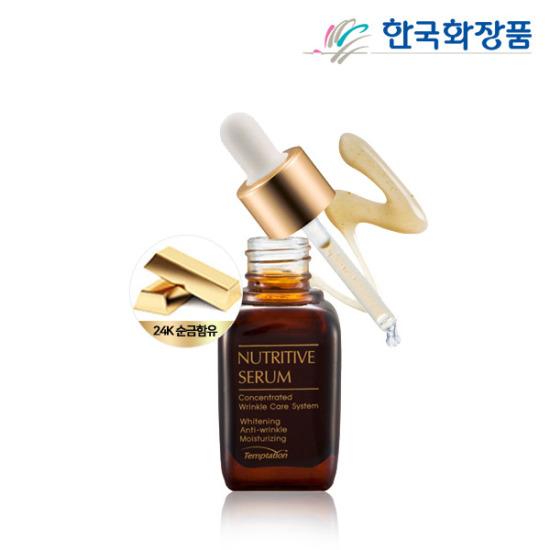 Korean cosmetics pure gold containing serum