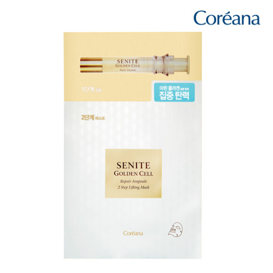 Coreana Senite Golden Cell ampoule 2 step mask (Lifting)
