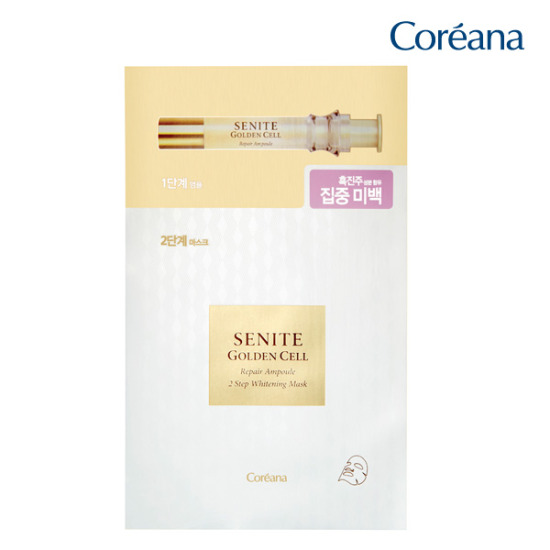Coreana Senite Golden Cell ampoule 2 step mask (whitening)