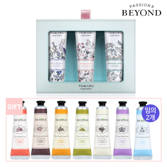 [LG Limited 3 + 3] Gift recommended hand cream 3 planning + (random) 2Piece more!