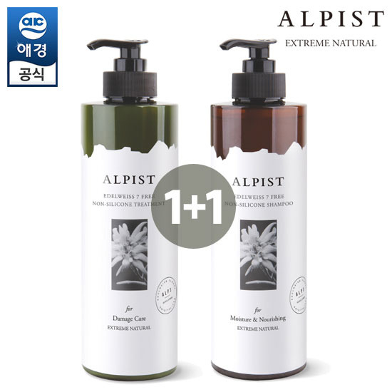 [Aekyung] Alfist 1 + 1 Edelweiss Shampoo / Treatment 1000ml