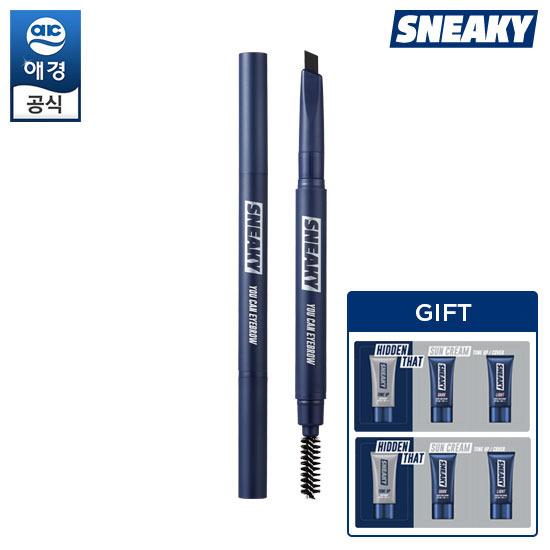 Sneaky U Can Eyebrow Kit 2 in 1 (Black / Brown) + Sample Presentations