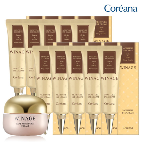 Coreana Gold Eye Cream 10Piece + Moisture Cream