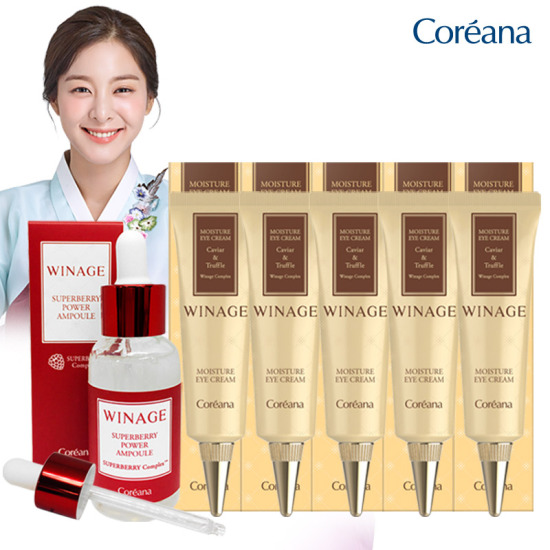 Coreana Moisture Gold Eye Cream 5Piece + Nutritional ampoule