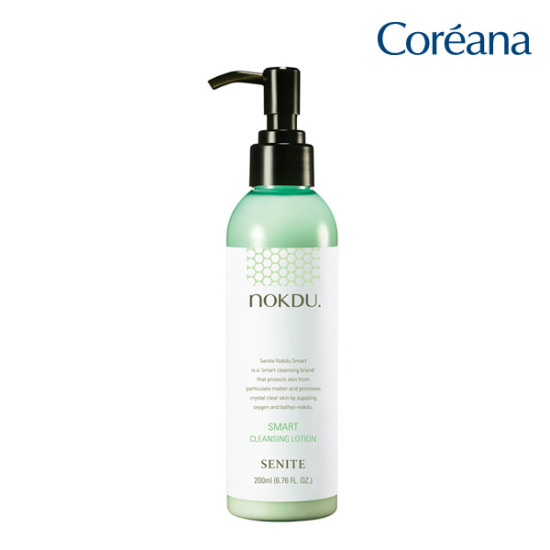 Coreana Serenite Mungo Smart Cleansing Lotion 200ml
