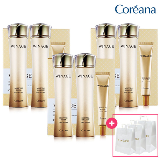 Coreana wines and three sets of moisturizing foundation set 3Set + shopping bags presented
