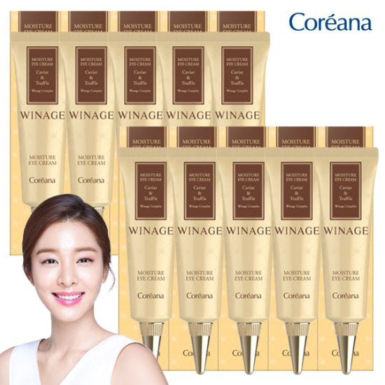 Coreana WINE Eye Cream 10Piece Special Planning Set