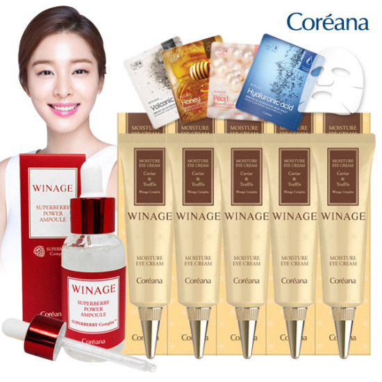 Coreana WINE Eye Cream 5Piece Special Planning Set