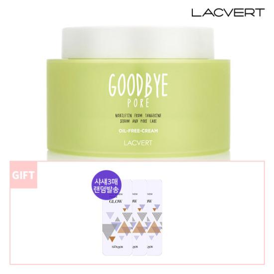 [LG Planning] LACVERT Goodbye Fore Oil Free Cream 100ml