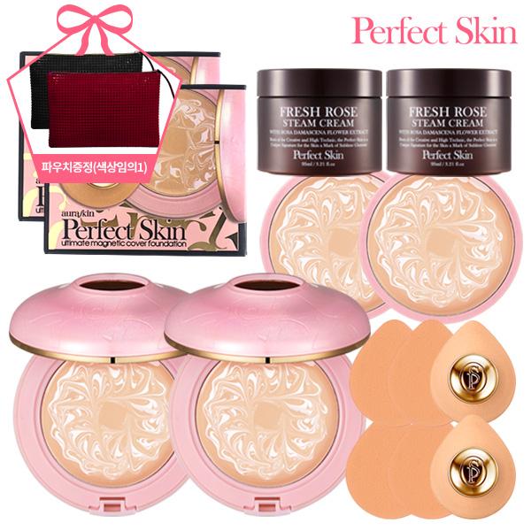 Perfect Skin Magnetic Ultimate Foundation7 Package 1 + 1 + Pouch