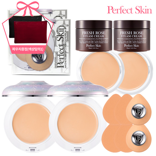 Perfect Skin Magnetics Mega Cover foundation6 Package 1 + 1 + Pouch