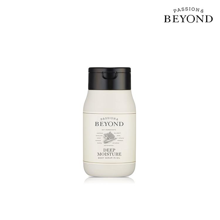 BEYOND Deep Moist Body Serum Inn Oil 200ml