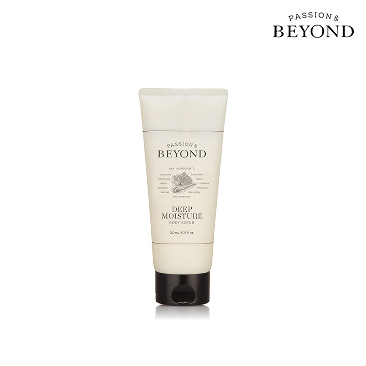BEYOND Deep Moisturizing Body Scrub 200ml