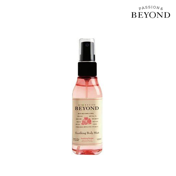 BEYOND S Soothing Body mist 100ML