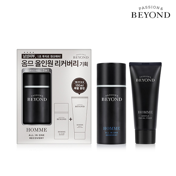 BEYOND Homme All-in-One Recovery Planning Set (foam configuration)