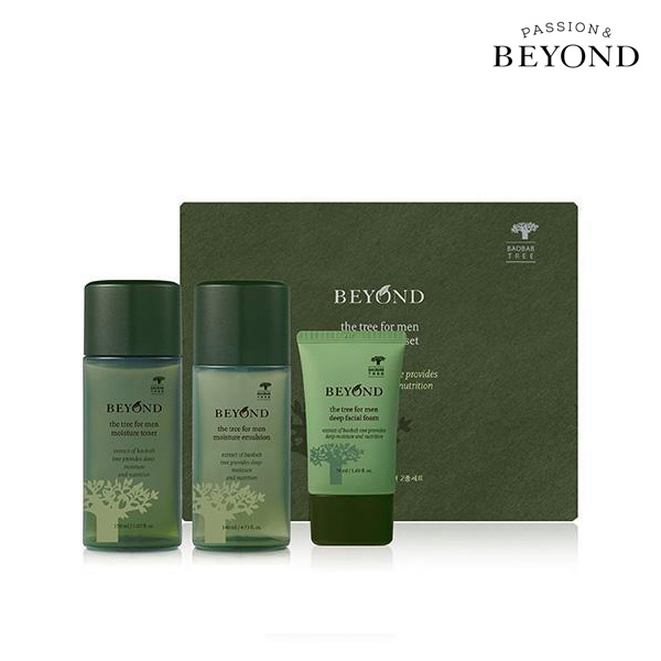 BEYOND The Triforeman Moisture 2-piece set