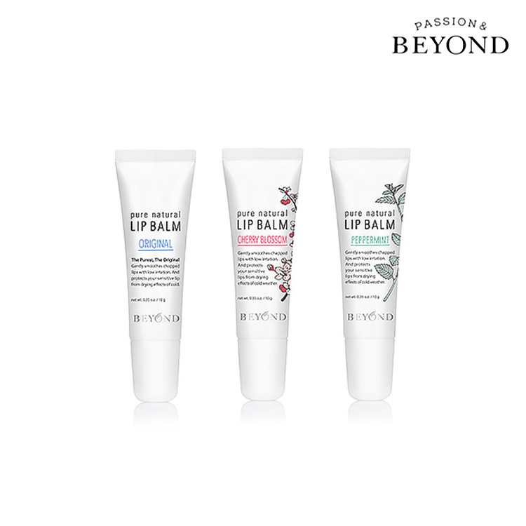 BEYOND Pure Natural Lip Balm 3 kinds (1)
