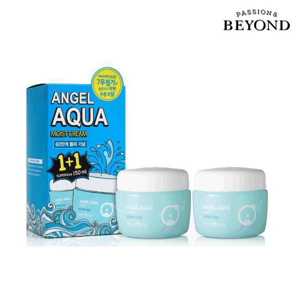 BEYOND Angel Aqua cream planning set-copy