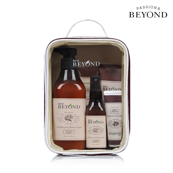 BEYOND Total Recovery All-in-One planning kit
