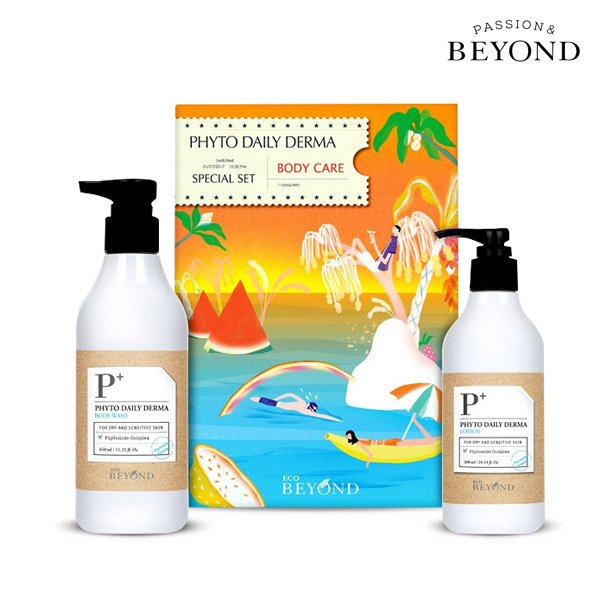 BEYOND Pito Daily Dermar Summer Special Set