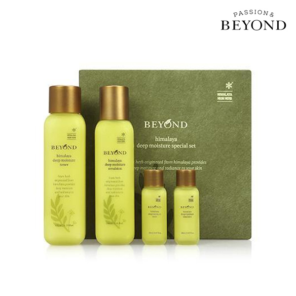 BEYOND Himalayan deep moisturizing foundation 2-piece set