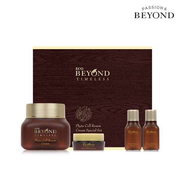 BEYOND TL Phytocellinie cream plan Y17