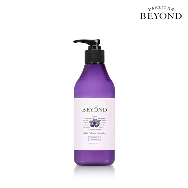 BEYOND Body Defense Emulsion 200ml