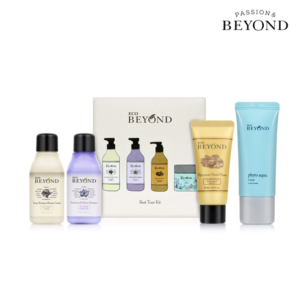 BEYOND Vest Tour Kit