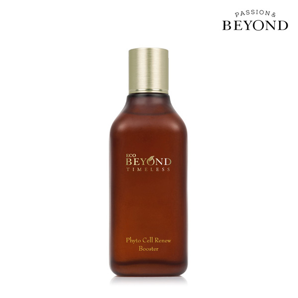 BEYOND TL Phytocellinis Booster