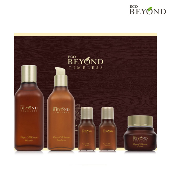 BEYOND TL Phytocellinine Foundation 2.5 Planning