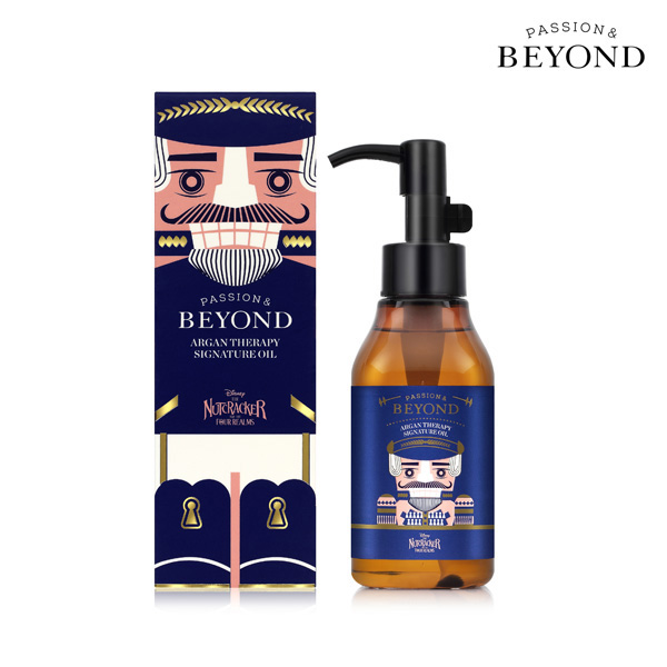 BEYOND Argan Therapy oil 130ml (Holiday Edition)