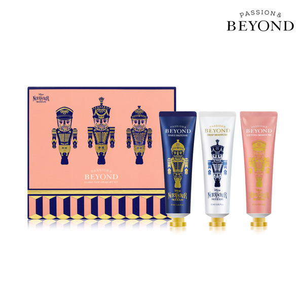BEYOND Classic Hand Cream 3 Plan (Holiday Edition)