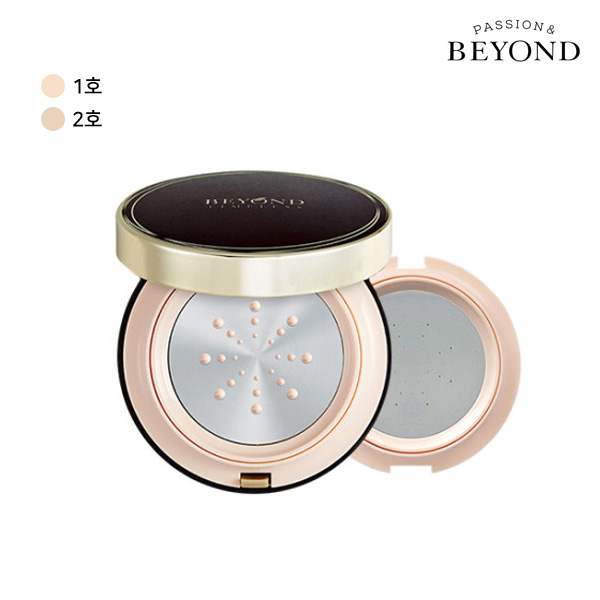 BEYOND Timris Pitot Cushion foundation plan (choose1)